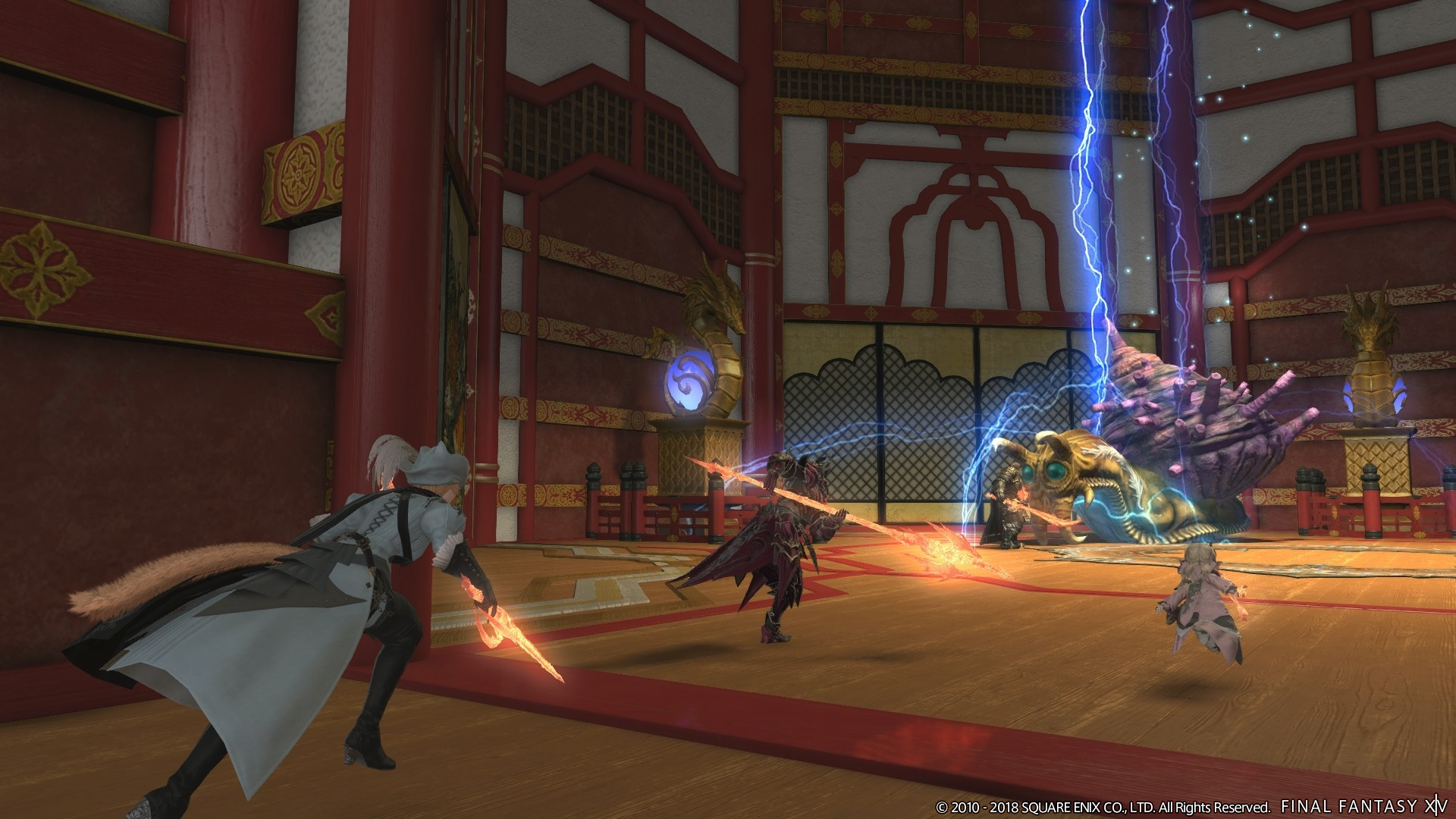 Final Fantasy XIV fight