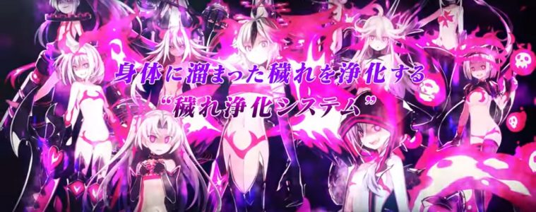 Mary Skelter 2 waifus
