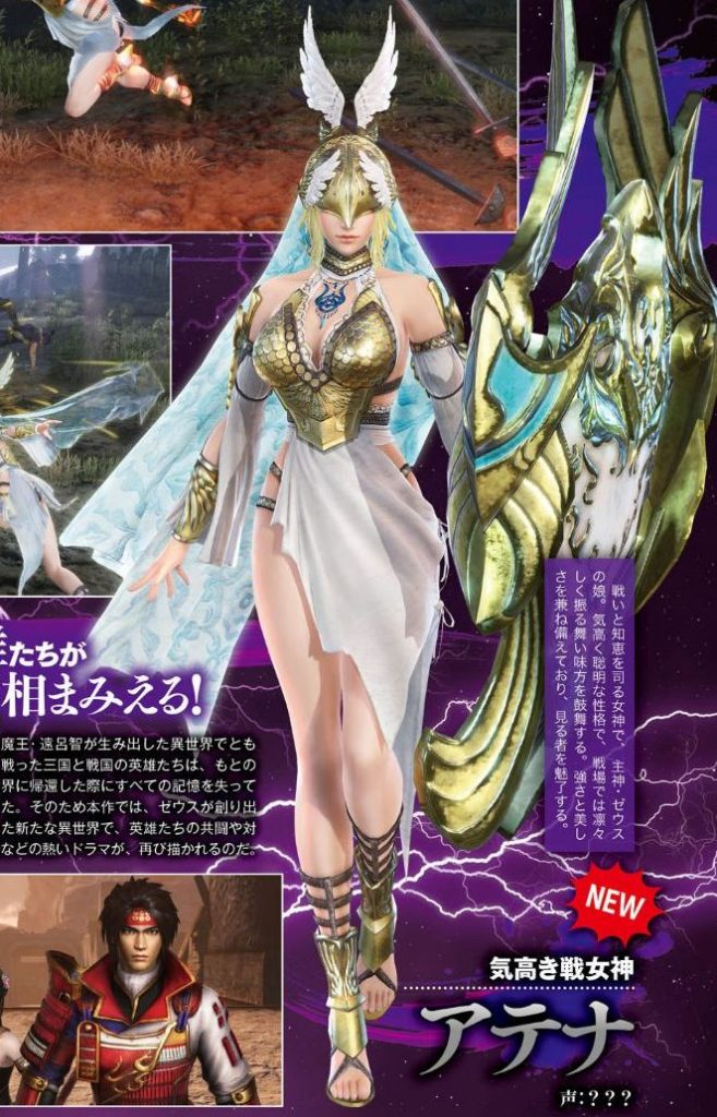 Warriors Orochi 4 Adds Athena With New Images On Weekly ...