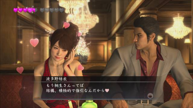 Yakuza 3 PS4 Remaster New Images Focuses On Hostess Club Ladies