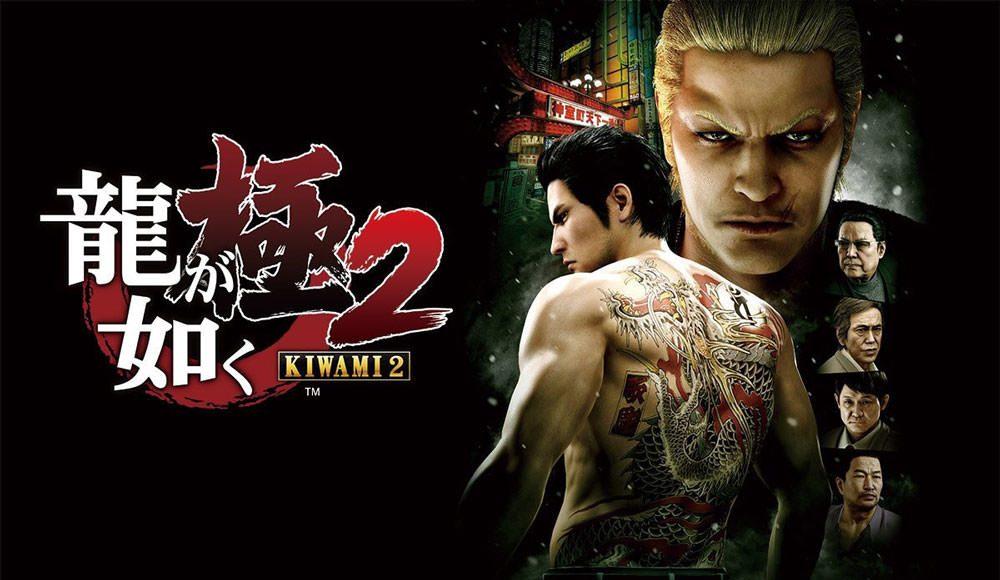Yakuza Kiwami 2 Launching on Xbox One, Windows 10 and Xbox Game ...