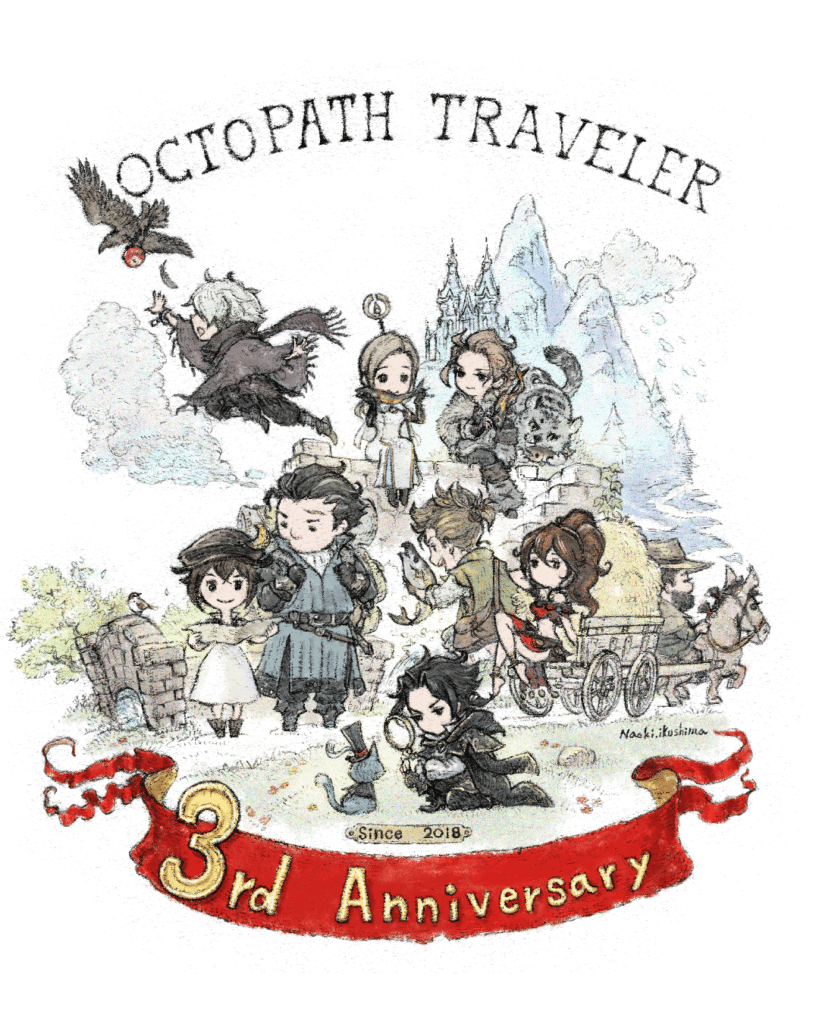 """Octopath Traveler Celebrates 3rd Anniversary With Hint of """"New Journey"""""""