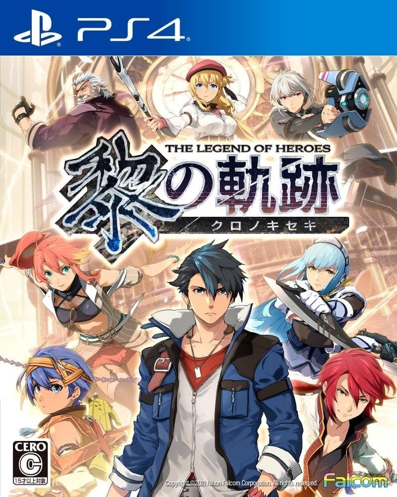 The Legend of Heroes Kuro no Kiseki Official Box Art Revealed